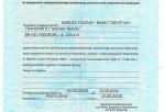 certyfikaty-4